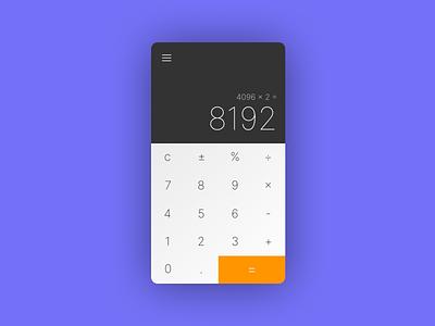 Daily UI. Day 4. Calculator