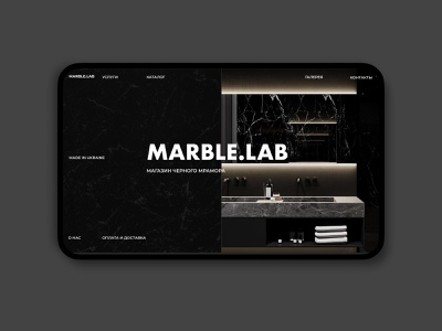 Black Marble first page minimal ecommerce concept first page website concept website design website web design