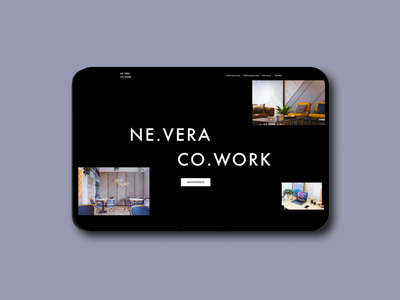 Coworking Space ui ux website concept first page figma website design web minimal design concept