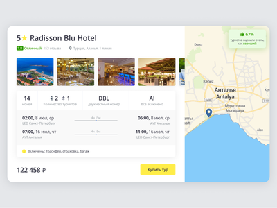Tour card travel traveling travel app travel agent travel agency tourism tour tour card hotel flights flight place trips trip product design ux ui web app interface interaction