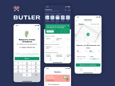 Butler dweller mobileappdesign services comfort living apartment smart house home house mobile app app interface ux ui