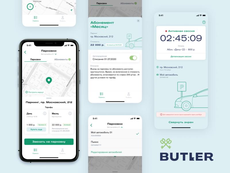 Butler. Parking Service ui ux mobile ui smart house service services mobile app design mobile app living interface house home dweller appartment auto car parking app parking