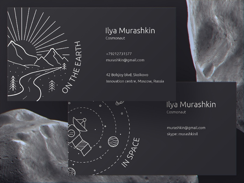 Business card typogaphy earth space cosmonaut card business illustration design
