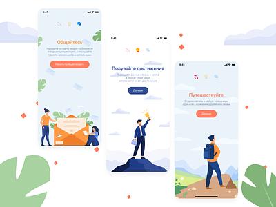 Travel App typography icon app ux ui design