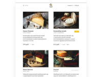 Cheese online store - catalog page