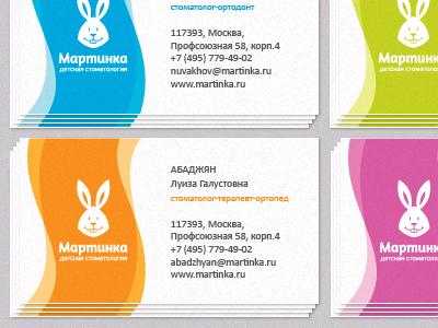 Martinka business cards martinka children dentistry rabbit business card artvento