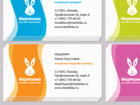 Martinka business cards