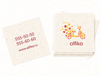 """alfika"" business card"