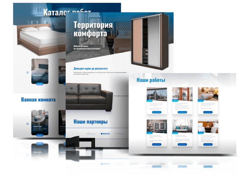 «Territory of comfort» furniture store web design