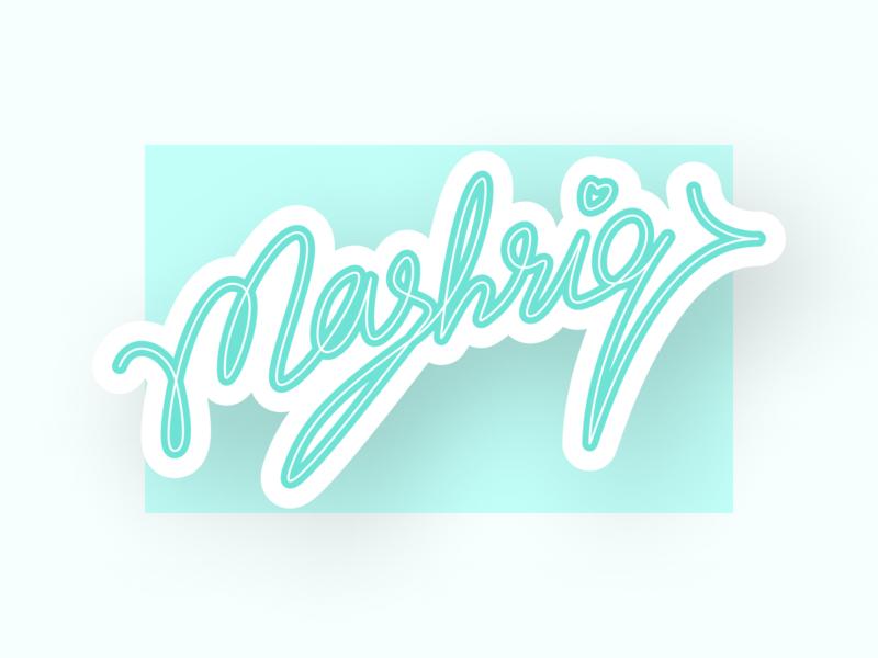 Mashriq مشرق (East) east mashriq lettering design vector shapes typography