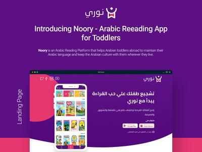Noory Mobile App Landing Page