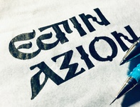 Axion Estin