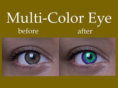 Multi-Color Eye eye retouching photo edit graphic design illustrator photoshop