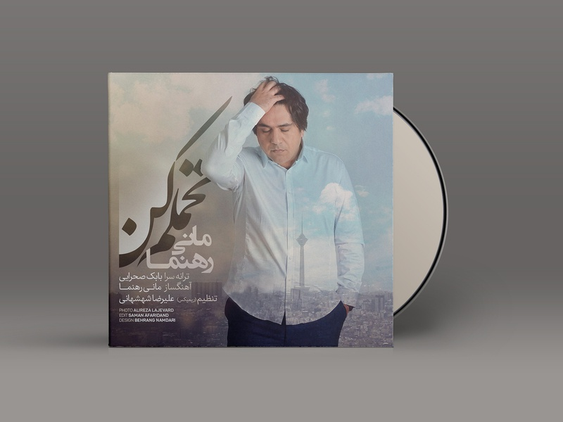 Mani Rahnama cover art music cover cover pop music graphic design