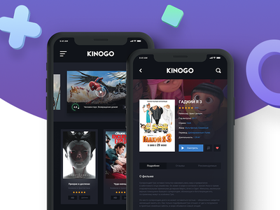Mobile version – Kinogo webdesign uiux movie kinogo interface interaction icons films cinema mobile