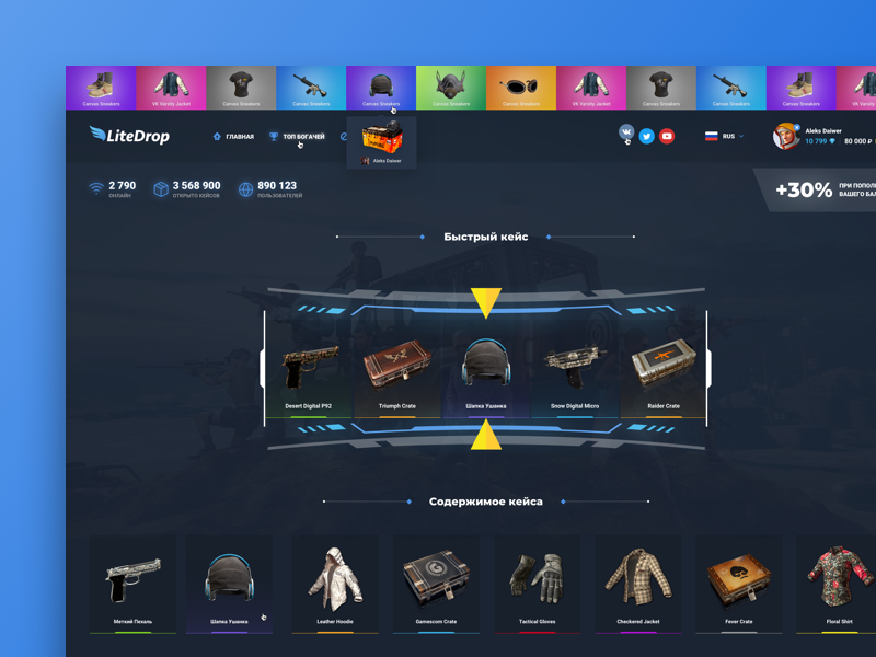 Roulette for PUBG by Aleks Daiwer on Dribbble