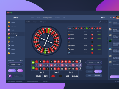 Roulette Game - crypto casino coins cash money card roulette casino crypto bitcoin game