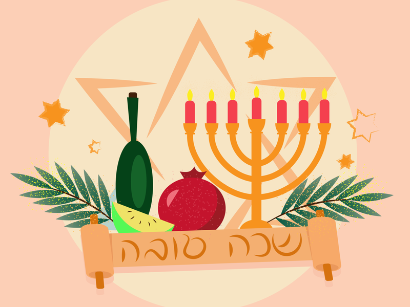 Shanah Tova menorah vine israeli new year illustration shana tova israel