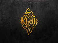 KHELLI - Oriental Sweets