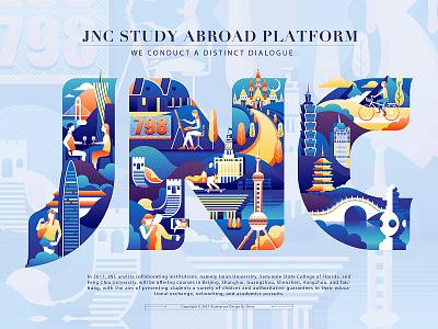 Designed for JNC Summer Program jnc illustrator