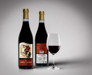 Grande Trionfo Wine