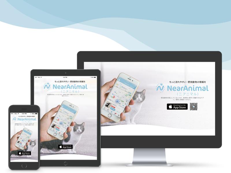Web Design | NearAnimal Landing Page graduation app animal landing page web design coding ui graphic advertising ad