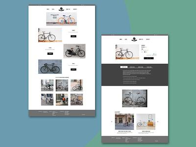 Minimal Website (Bike Shop) vintage webdesign ui ecommerce minimal bike shop