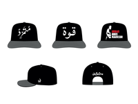 Caps, suite.