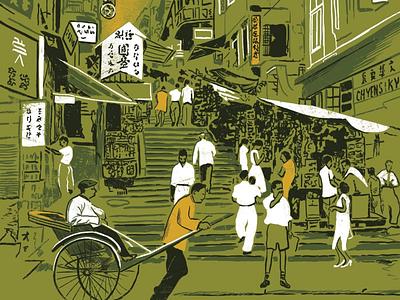 Hong Kong, Nostalgic travel illustration illustration