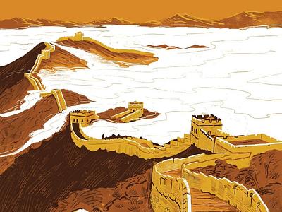Great Wall of China, travel illustration art boardgame nostalgia nostalgic funko great wall china illustration
