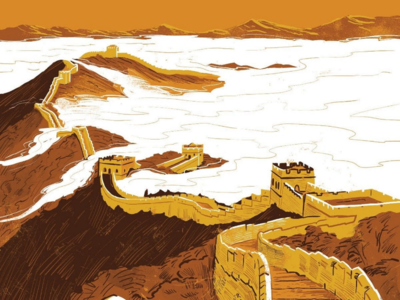 Great Wall of China, travel illustration art boardgame nostalgia nostalgic funko great wall china illustration