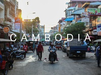 Cambodia : Street photo + typography