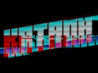 Katana Cut glitch test