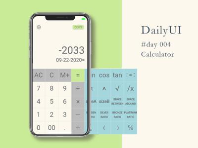 DailyUI 004 app mobile 004 ux ui design dailyui