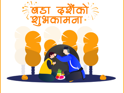 Dashain vector illustration