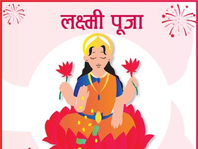 Laxmi pooja icon pidus creation logo design graphicdesign logo illustration vector graphic design pidus design nepal diwali