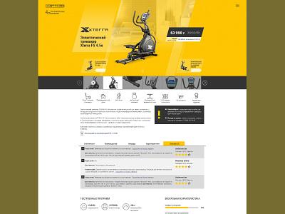 Hasttings ux design ui web