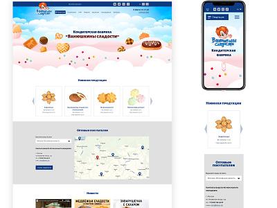 Vanyushkin's Sweets design ui web