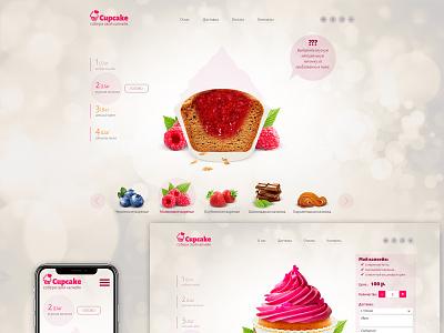 Cupcake app ux design ui web
