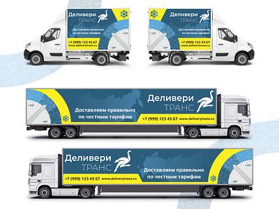 DeliveryTrans vector branding design