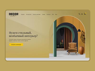 Decor boutique ux web ui design