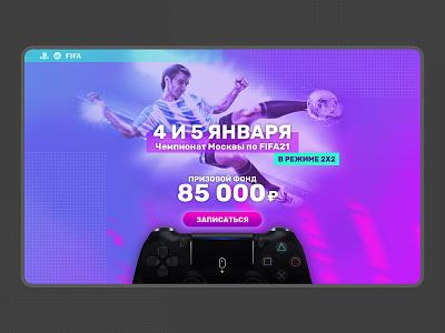 FIFA21 ux web ui design