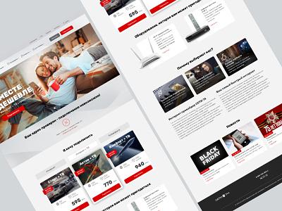 Website for an Internet service provider. ux web ui design