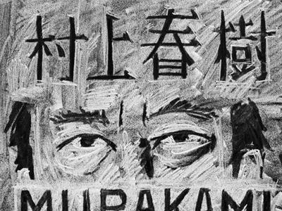 Murakami portrait