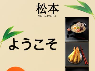 FOOD BOARD | MENU SAMPLE logo branding design illustration