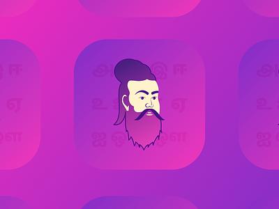 Thirukkural திருக்குறள் App Icon tamil appicon icon logo திருக்குறள்