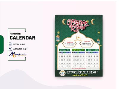 Ramadan calendar  design 2021 calendar design print materils poster leaflet flyer template creative ramadan calendar calendar
