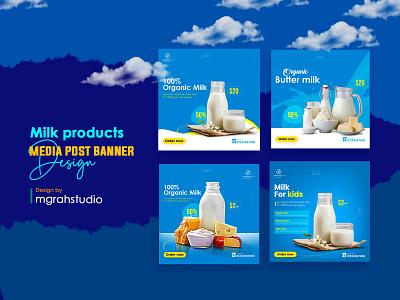 Milk products social media psot design bundle square flyer square ads design manipulations bannr social media banner social media kits instagram ads design milk post design milk ads banner manipulations ads fresh milk dairy milk milk products