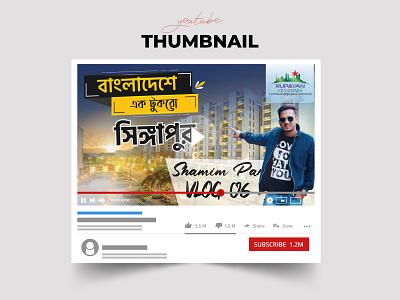 Travel Youtube Thumbnail Design art design advertising minimal new unique creative