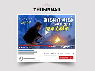 Vlog YouTube Thumbnail Design art design advertising minimal new unique creative